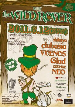 2011tokyo front.jpg