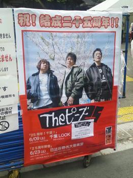 20120623_175323.jpg